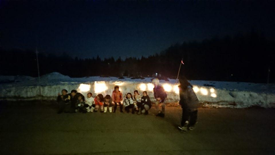 黒姫 キャンプ