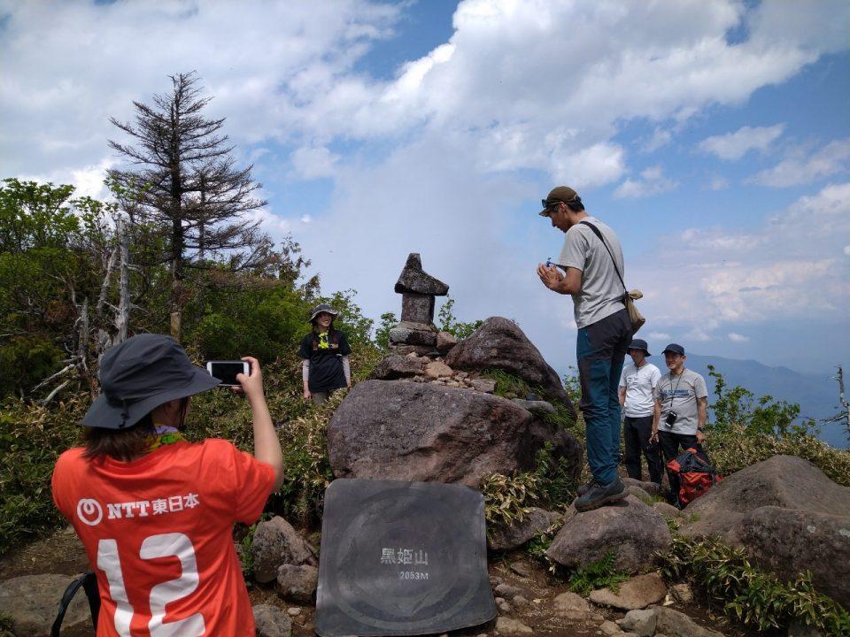黒姫山 山頂